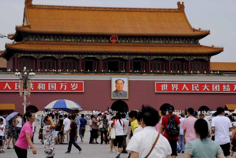 Viaje a China1