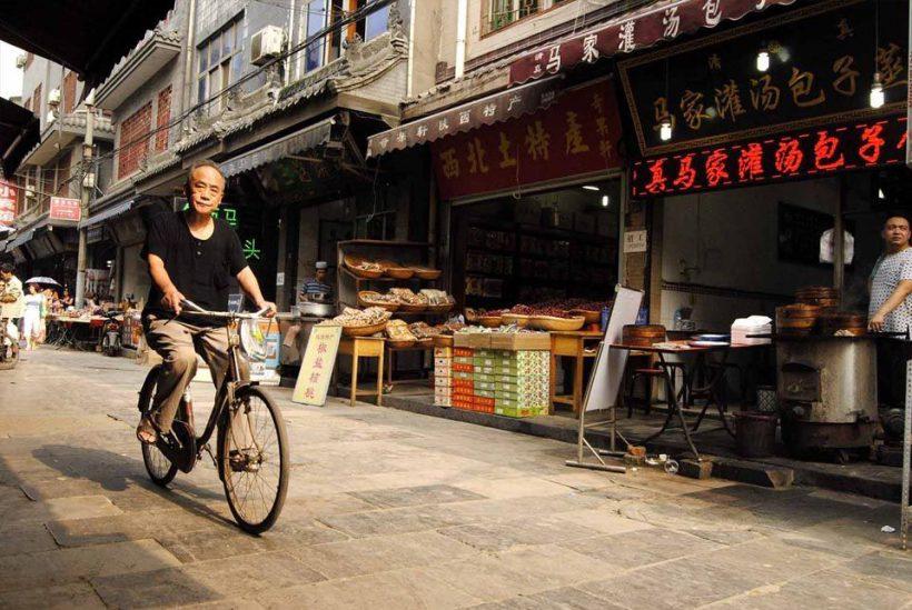 Viaje a China7