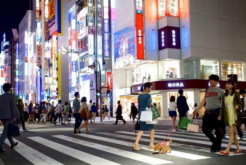 Viaje a Japón4