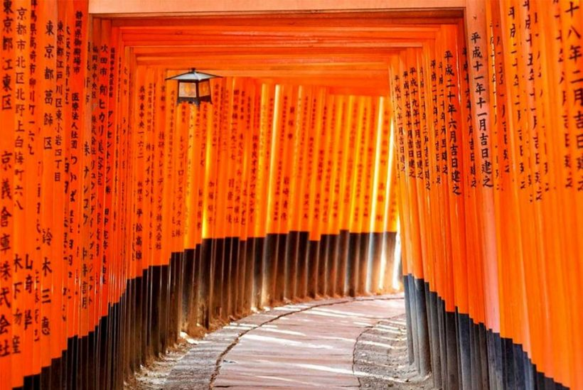 Viaje a Japón7