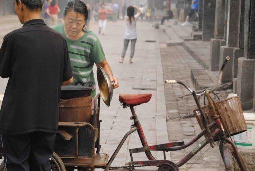 Horizonte Paralelo China