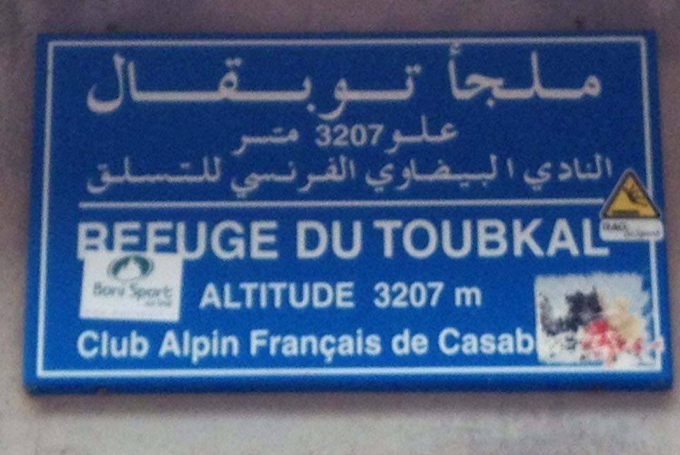 Toubqal, Marruecos5