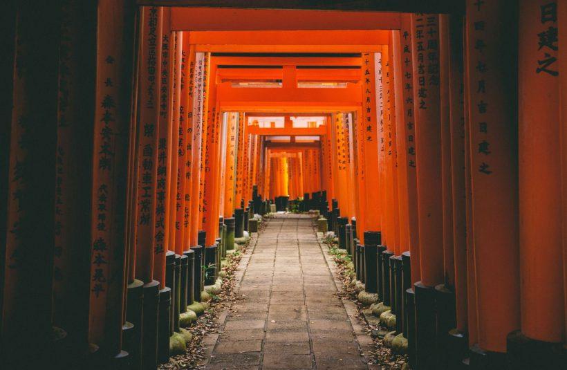 Horizonte Paralelo Japon 12