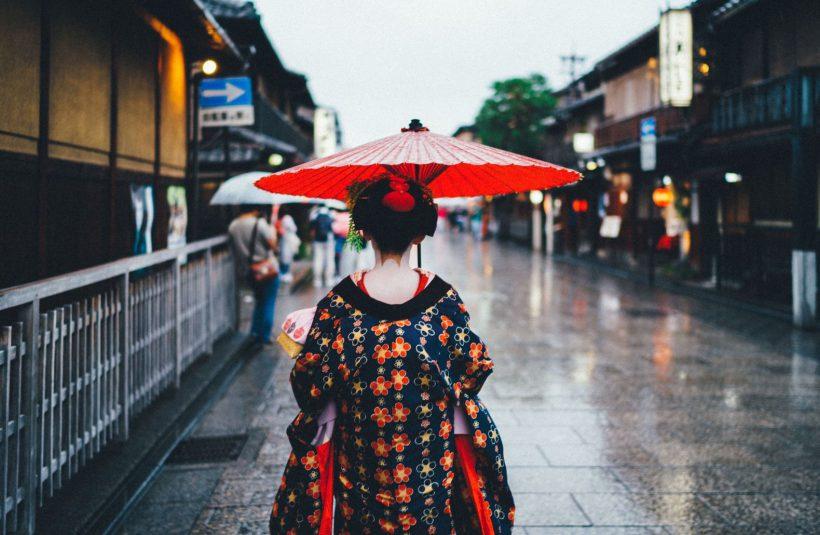Horizonte Paralelo Japon 15