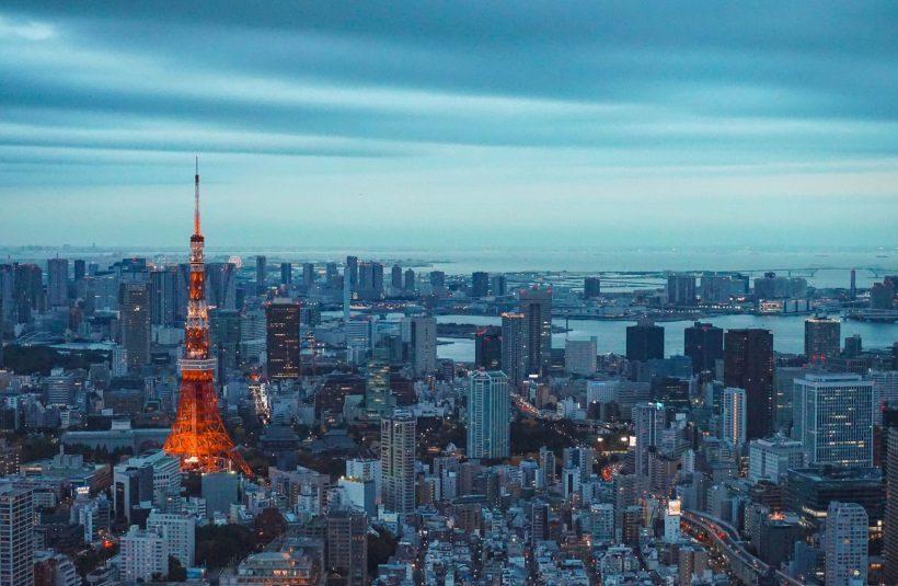 Horizonte Paralelo Japon 17