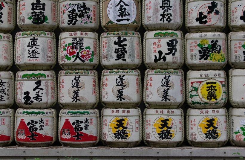 Horizonte Paralelo Japon 21